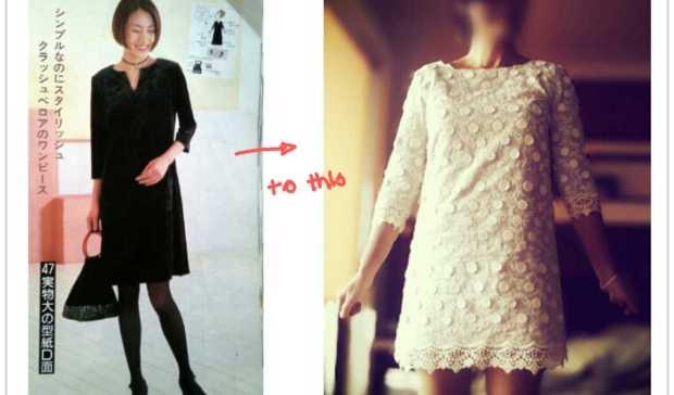 modify shift dress pattern01