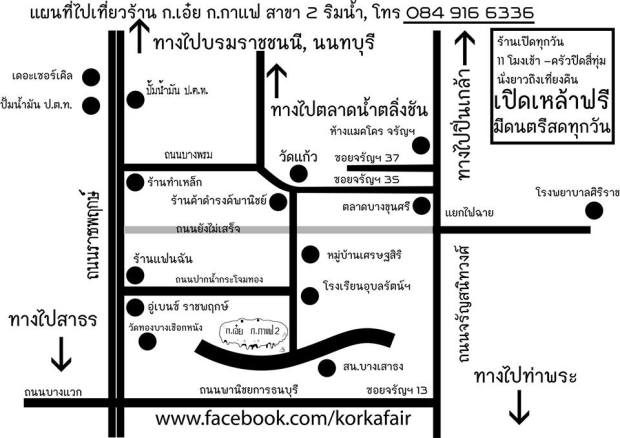 korkafair map thai