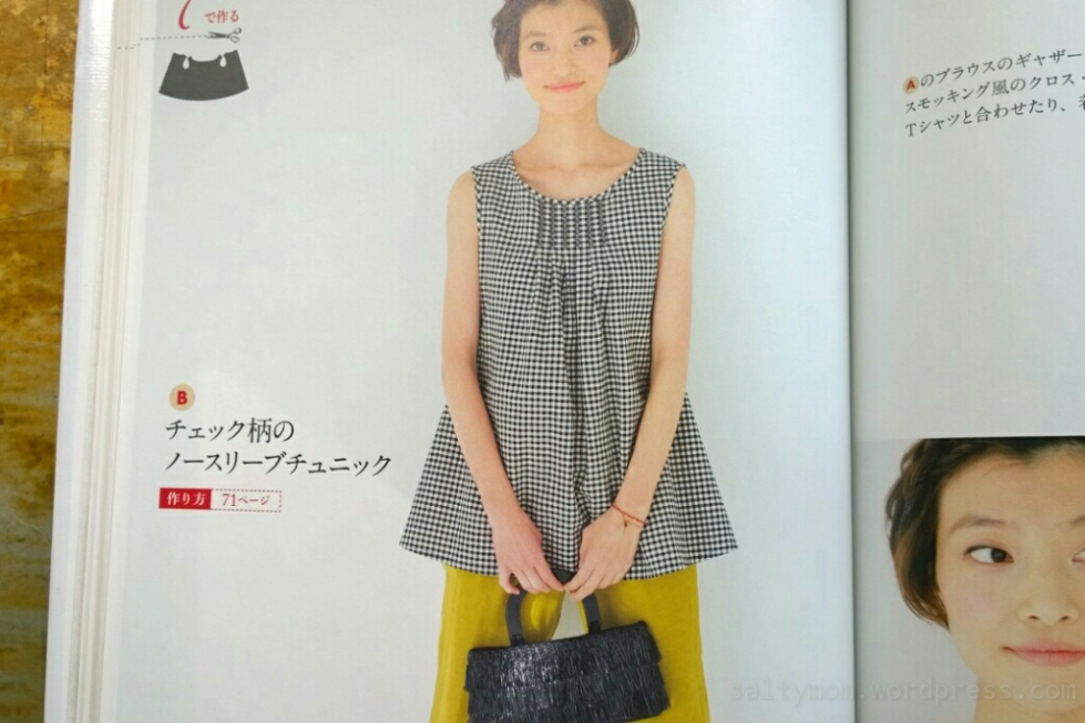 wpid-one-piece-sleeveless-long1.jpg.jpeg