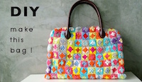 diy-crochet-granny-squares-bag-with-handles-and-lining-and-inner-pocket-sm