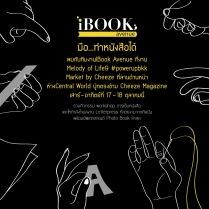 ibookavenue melody of life9