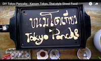 tokyo-pancake-kanom-by-saltymom-net-sm