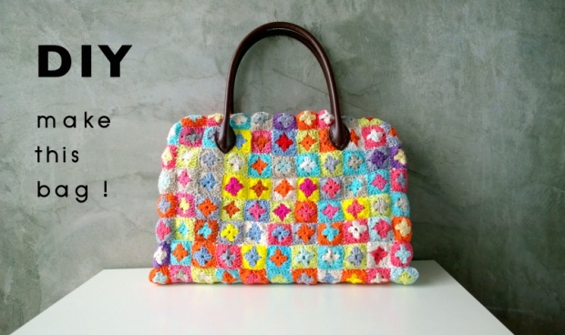 diy crochet granny squares bag with handles and lining and inner pocket