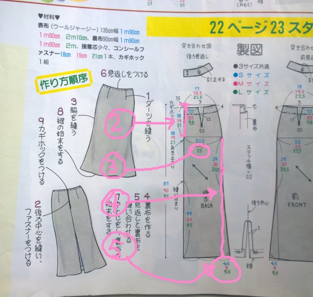 japanese sewing book maxi dress resize paper pattern2