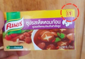 vegetarian soup bouillon saltymom.net