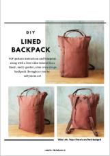 diy lined backpack1